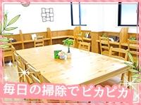 不倫倶楽部 大阪店で働くメリット2
