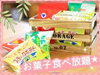 不倫倶楽部 大阪店で働くメリット5