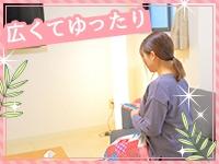 不倫倶楽部 大阪店で働くメリット9