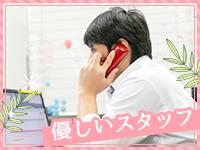 不倫倶楽部 大阪店で働くメリット6