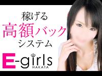 E-girls博多