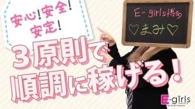 E-girls博多のバニキシャ(女の子)動画