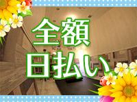 赤坂AromaEIGHT(アロマエイト)で働くメリット4