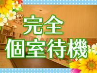 赤坂AromaEIGHT(アロマエイト)で働くメリット3
