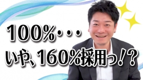 Excellent-エクセレント- 名古屋店の求人動画