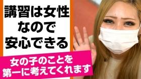 えくぼの求人動画