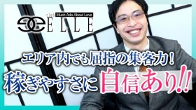 club ELLEのバニキシャ(スタッフ)動画