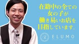 elumoのバニキシャ(スタッフ)動画