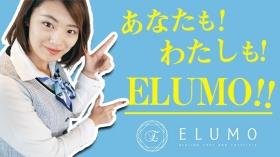 elumoのバニキシャ(女の子)動画