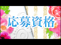 Emoliant(エモリアント)