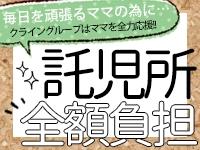 宮崎熟女専門店 縁奉