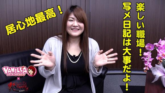 艶ドレスに在籍する女の子のお仕事紹介動画