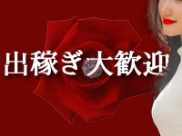 人妻援護会/人妻花壇 関西求人部で働くメリット3