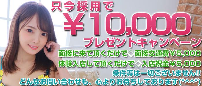 渋谷 エオスの求人画像