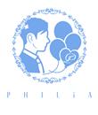 メンズエステ PHILiA-フィリア-の面接人画像