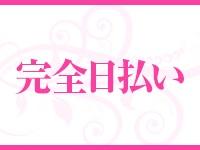 倉敷人妻~エピソード~で働くメリット1