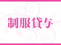 倉敷人妻~エピソード~で働くメリット3