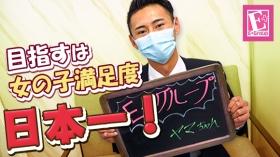 E+錦糸町店のスタッフによるお仕事紹介動画