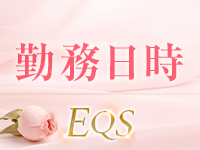 EQS宇都宮