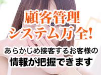 錦糸町エロティックフルーちゅで働くメリット2