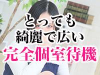 錦糸町エロティックフルーちゅで働くメリット3