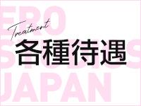 ERO STUDIOS JAPANで働くメリット3