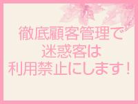 ショコラ ~未経験専門店~で働くメリット3