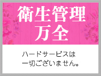 es~エスで働くメリット5