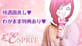 エスプリのバニキシャ(女の子)動画