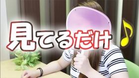 エスキスのバニキシャ(女の子)動画