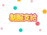 立川メンズエステKiSeKi(キセキ)で働くメリット1
