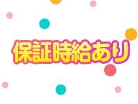 立川メンズエステKiSeKi(キセキ)で働くメリット3