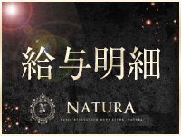 ナチュラ-NATURA-で働くメリット2