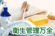 出稼ぎ初心者専門店 E-style