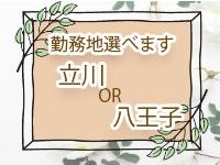 魅惑の官能アロマエステEureka!立川~エウレカ!~で働くメリット7