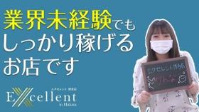 エクセレント 博多店に在籍する女の子のお仕事紹介動画