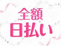 所沢Express-エクスプレス-