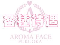 AROMA FACE