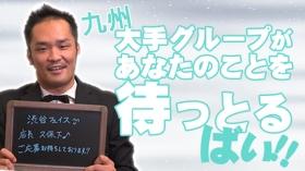 渋谷FACEの求人動画