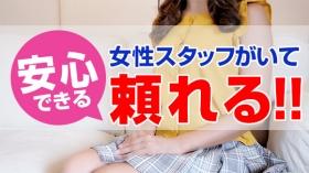 フェアリー広島店の求人動画