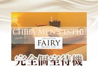 fairyで働くメリット1