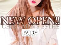 fairyで働くメリット6