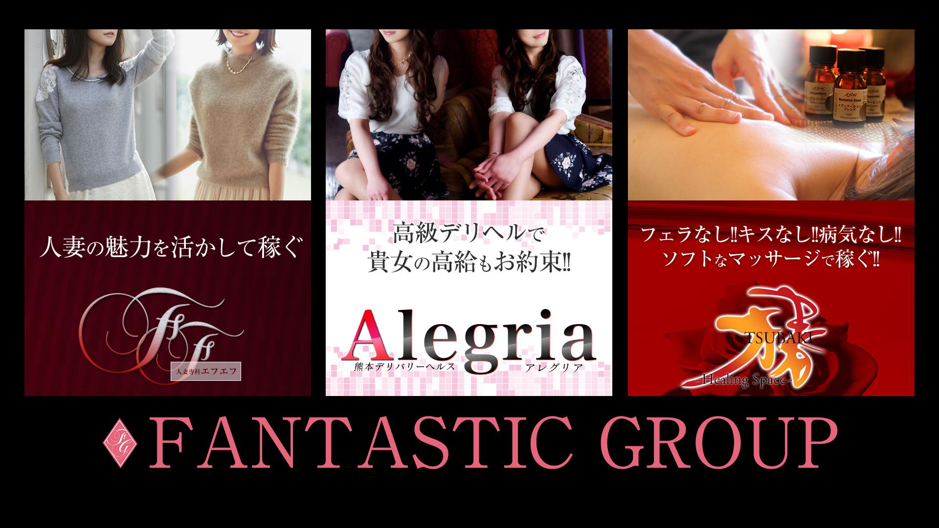FANTASTIC GROUP