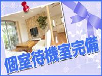 フィーリングin横浜(フィーリングループ)