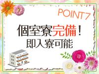 フィーリングin横浜(FG系列)