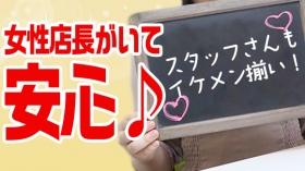 フィーリングin沼津(FG系列)に在籍する女の子のお仕事紹介動画