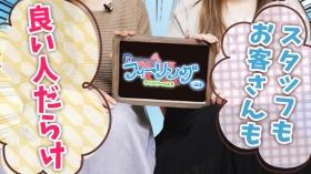 フィーリングin沼津(FG系列)の求人動画