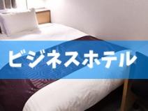 フィーリングin町田(FG系列)の寮画像3