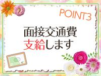 フィーリングin町田(FG系列)で働くメリット3