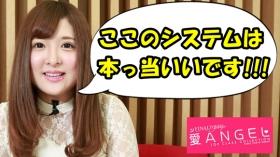 株式会社ファイナル東京グループの求人動画